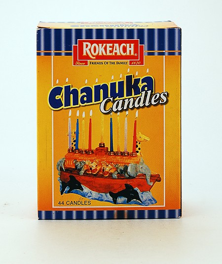 Rokeach Chanuka Candles, 44 Count (Case of 50)