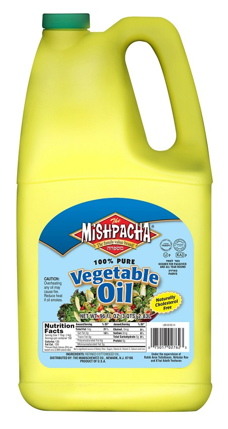 Mishpacha Vegetable Oil, 96 oz. (Case of 6)