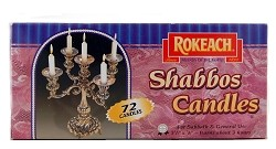 Rokeach Sabbath Candles