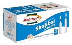 Manischewitz Shabbat Candles, 72 Count (Case of 8)