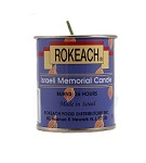 Rokeach Memorial/Yahrzeit Candle - Tin (Case of 48)