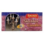 Rokeach Shabbos Candles, 72 Count (Case of 8)