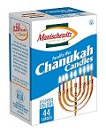 Manischewitz Chanukah Candles, 44 Count (Case of 50)